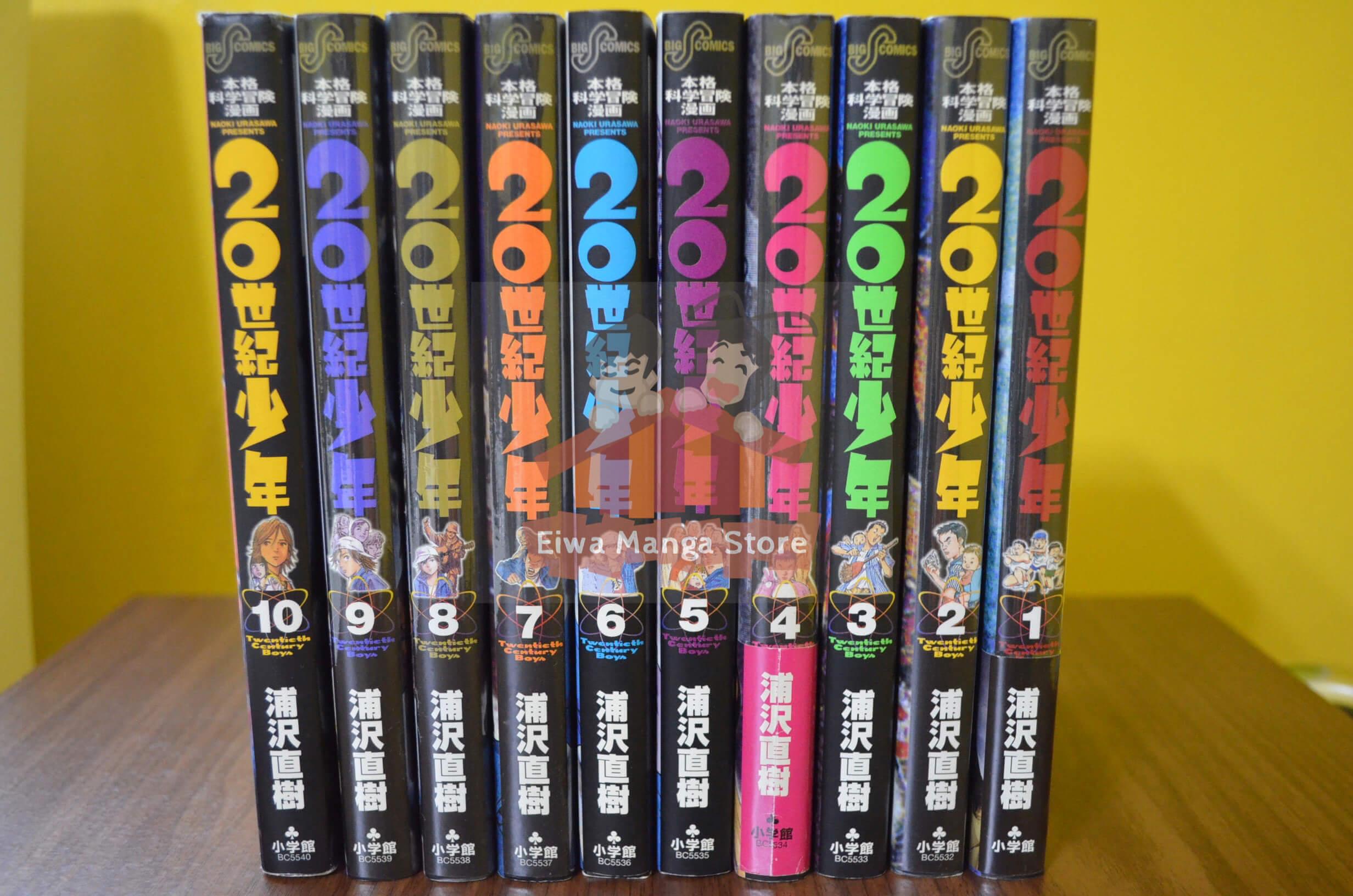 21st Century Boys vol.1+2 Complete Set JAPAN Naoki Urasawa Manga LOT